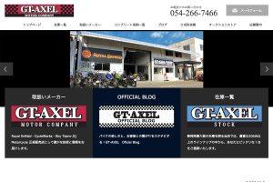 GT-AXEL