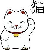 Maneki neko Stock Photo Images. 176 maneki neko royalty ... (150 x 170 Pixel)