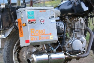 Mark's 'Rong Way Round' SR500, Bethanga 2015