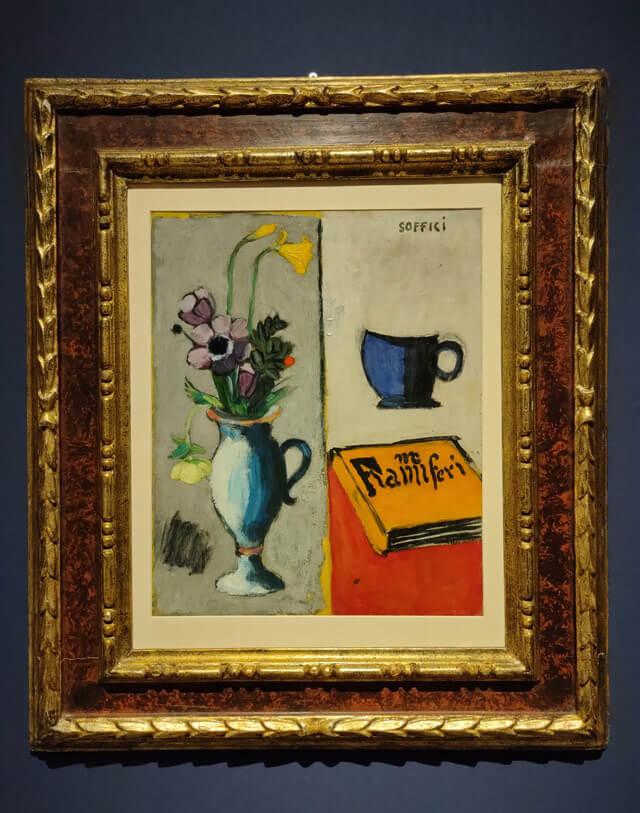 Chi ama l'arte contemporanea deve vedere il Mart di Rovereto