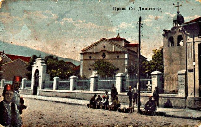 Црква Св. Димитрија
