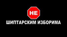stop-siptarskim-izborima