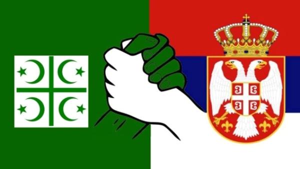срби-муслимани