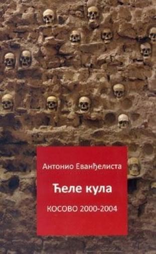 ''Ћеле кула 2000 - 2004'' Антонио Еванђелиста