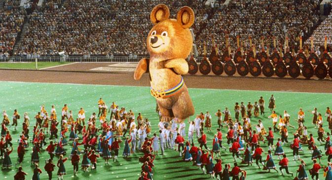 40 godina od Olimpijade u Moskvi