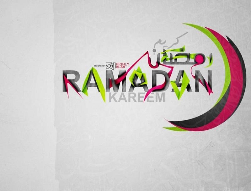Ramadan Images 2019
