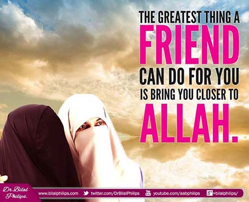 25+ Islamic Friendship Quotes For Best Friends 6