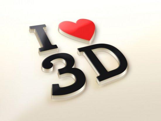 25+ Best 3D Logo Mockup Adobe PSD & Vectors 5