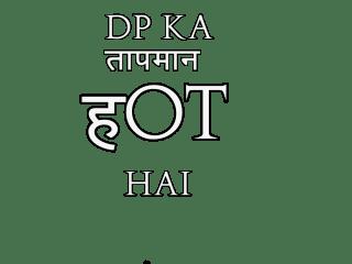 PNG Text For Picsart