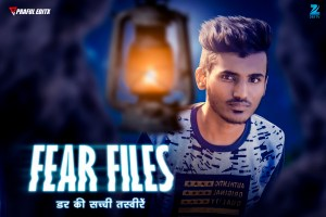 Fear Files Editing