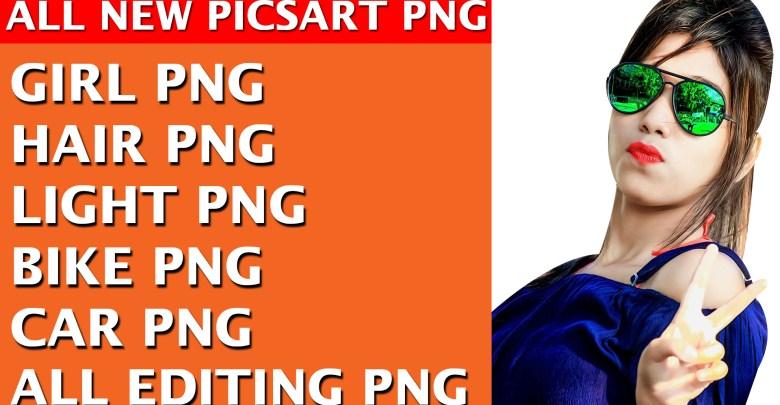 PICSART PNG