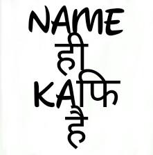Latest Hindi English Mix CB Text Png Collection For Picsart Editing