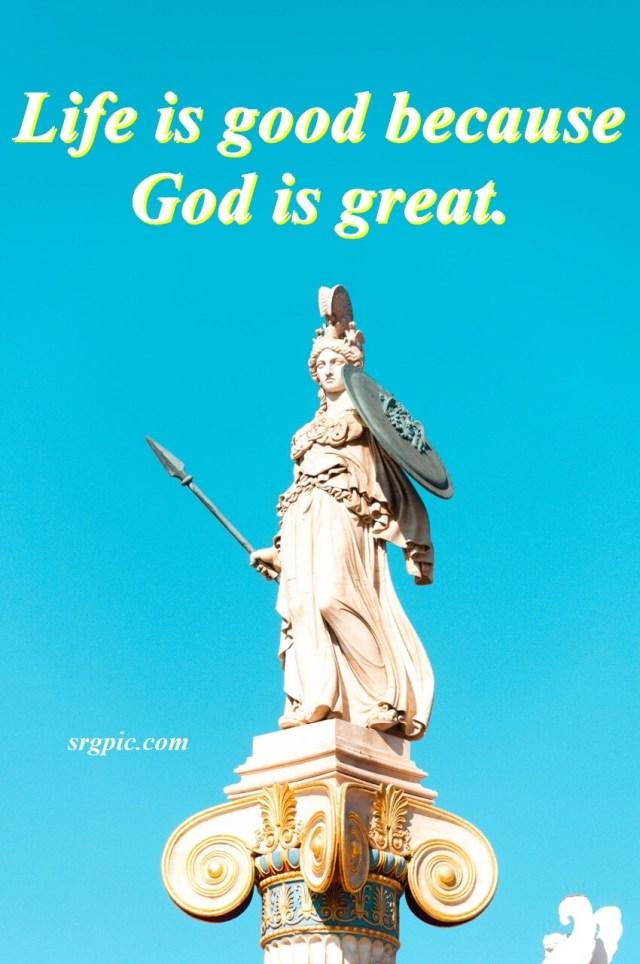 god is grate