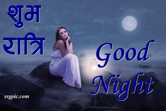 woman-good-night-images