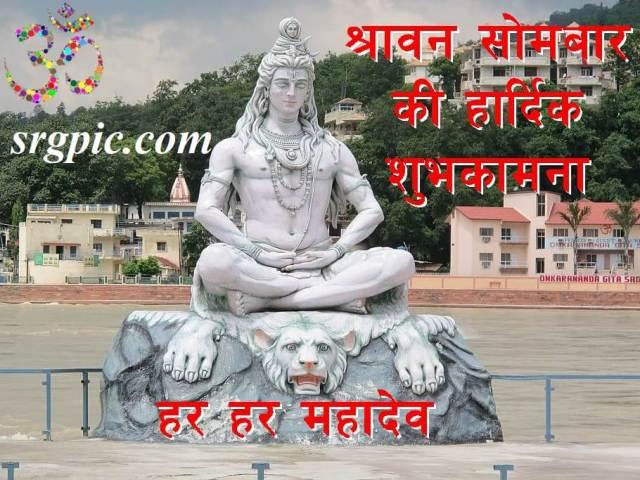 india-rishikesh-ganges-shiva-shravan-somvar-image