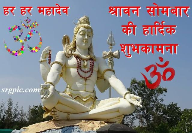 lord-shiva-statue-god-hindu-mahakal-photo-download