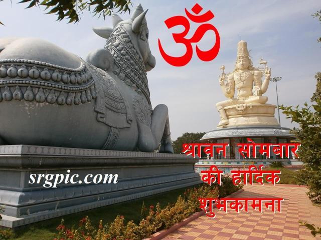 shiva-mahakal-photo-download