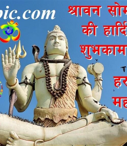 shravan-somvar-image-Lord_Shiva_uniting_heaven_&_hell-mahakal-photo-download