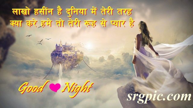 fantasy-good-night-images-with-sad-shayari