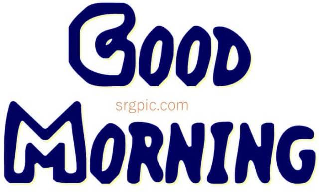 good-morning-image-4