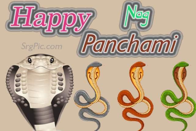nag-panchami-image-wishes