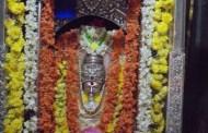 ದುರ್ಗಾ ಹೋಮ