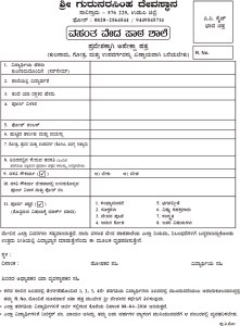 Vasanth Veda Application