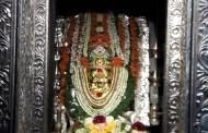 ಸಾಲಿಗ್ರಾಮ ಶ್ರೀಗುರುನರಸಿಂಹ ದೇವಳದಲ್ಲಿ ಪ್ರತಿ ನಿತ್ಯ ಬೆಳಗ್ಗೆ ವೇದಘೋಷ