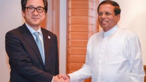 Japan- Sri Lanka Investment Forum under President's patronage
