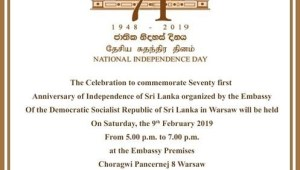 Invitation for Celebration of 71st National Day / Independence Day of Embassy of Sri Lanka in Poland