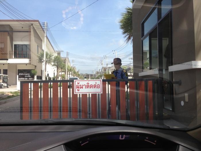 Palm Hill Sriracha gate