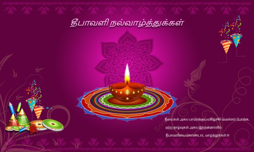 Happy diwali images in tamil and english bedwalls tamil diwali greeting cards wblqual com m4hsunfo