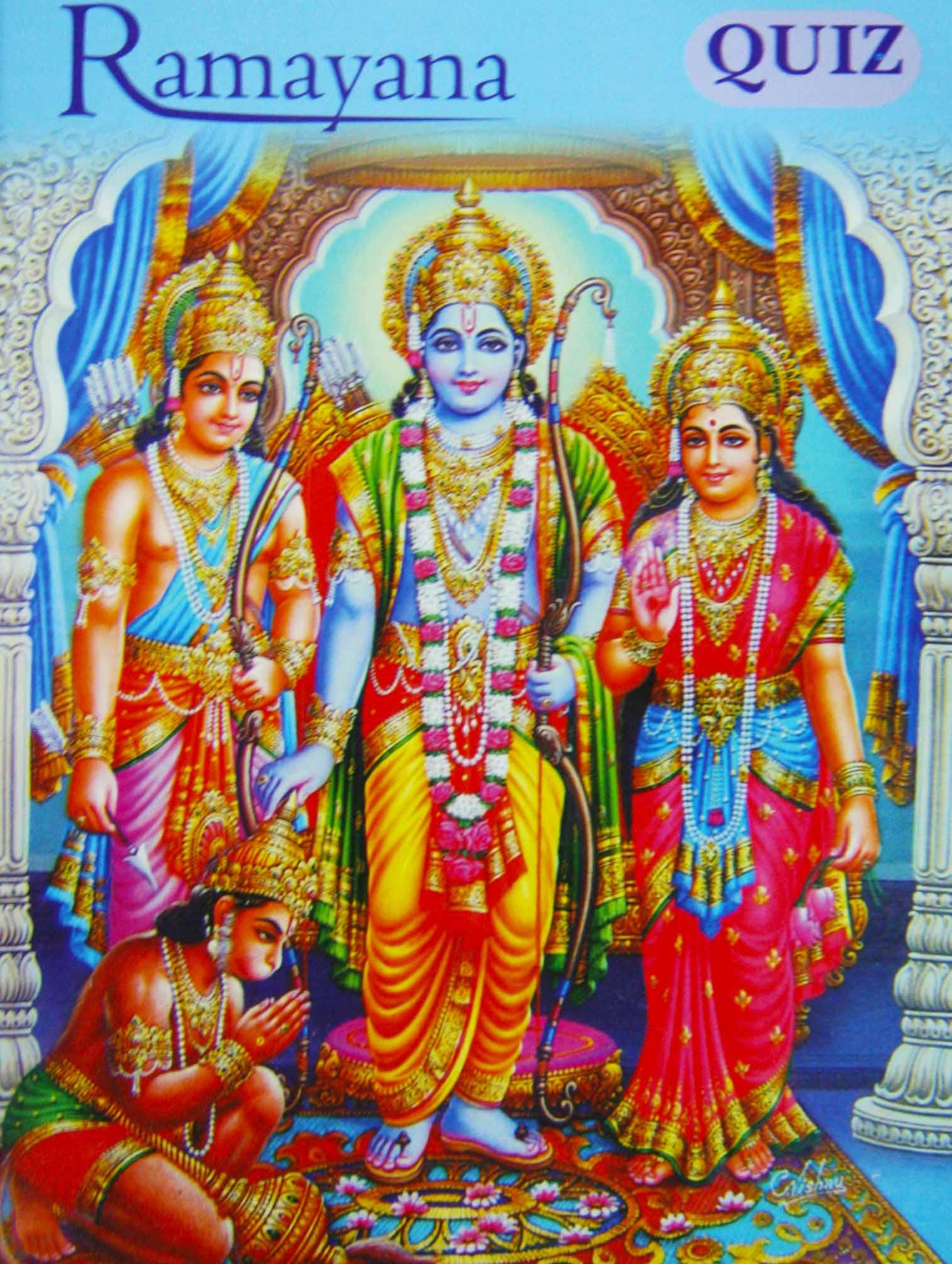 Quiz Ramayana Quiz Ramayana 978 81 7208 809 5 Rs
