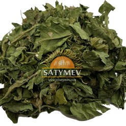 SriSatymev Ashwagandha Leaves | Withania Somnifera | Indian Ginseng