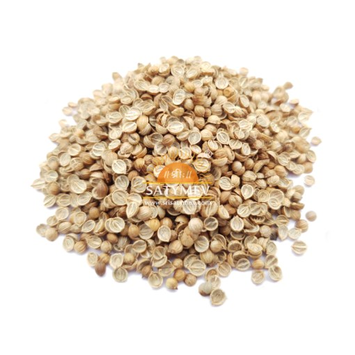 SriSatymev Coriander Seeds