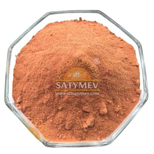 SriSatymev Tomato Powder