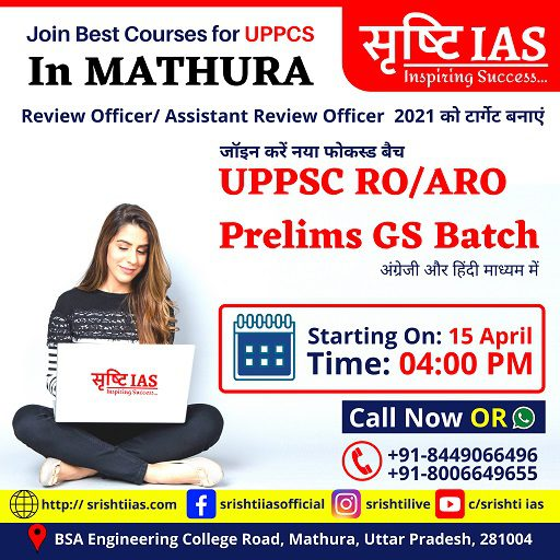 Review officer