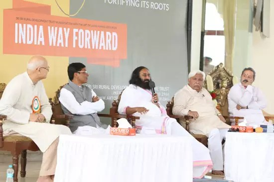 Sri Sri urges youth to enhance employability through skill-training