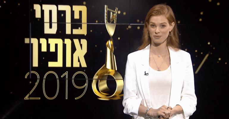 פרסי אופיר 2018: מחשבות אחרי הכרזת המועמדים