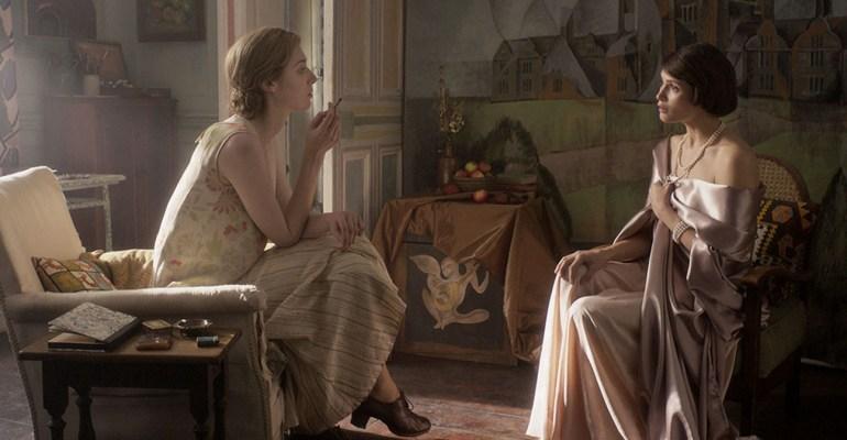 ״ויטה ווירג'יניה״, סקירה