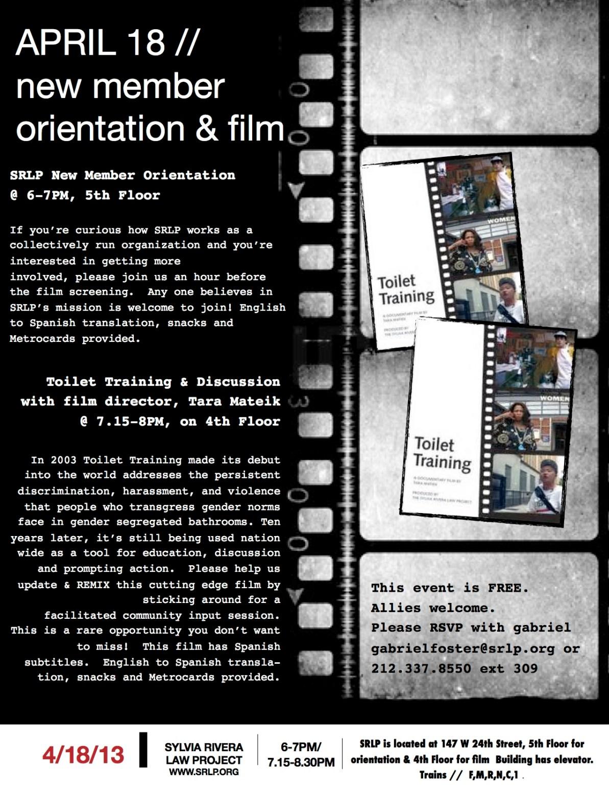 SRLP Toilet Training Film Screening Flier-FINAL