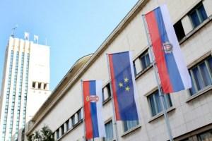 Грб српске Војводине