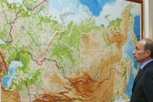 Србија и Балкан у неоевроазијској геополитичкој концепцији