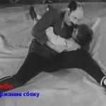 Д. Л. Рудман «Техника борьбы лежа» том 1 «Нападение» и том 2 «Защита»