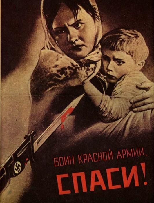 воин_красной_армии_спаси