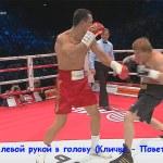 Книга Федченко В.А. «Защита Боксера» 1958 г. и «Доисторический бокс»