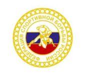 1296001627_logo-fed-sportivnoj-borby-rossii