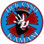 kamam_logo