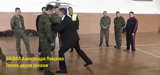 ШКВАЛ-Александра-Лаврова-толчок-двумя-руками