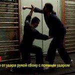 ЭКАМ А.Н. Кольцова (Часть 4) Техники безоружного боя